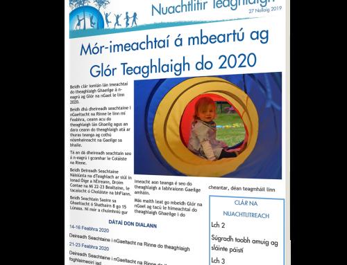 Nuachtlitir Teaghlaigh 27 Nollaig 2019