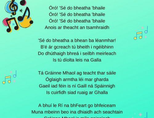 Óró 'Sé do Bheatha 'Bhaile